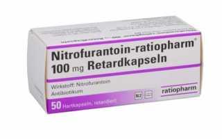 Результаты применения Нитрофурантоина при инфекциях мочевыводящих путей