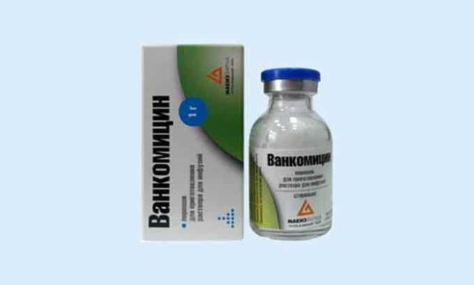 Лекарственное средство несовместимо с Ванкомицином