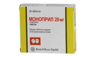 Как правильно использовать препарат Моноприл?