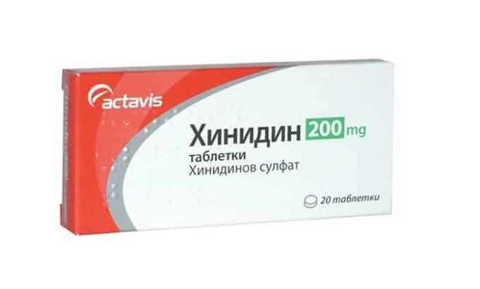 Также препарат ускоряет метаболизм Хинидина