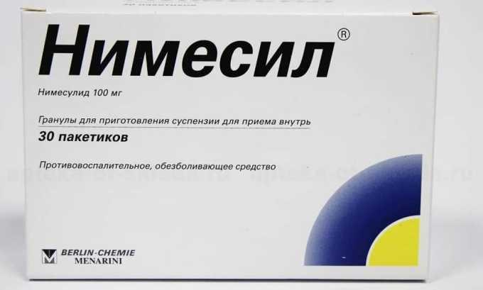 Нимесил применяют для лечение цистита у мужчин