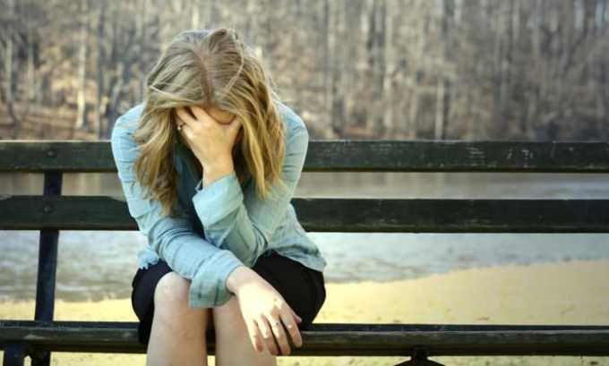 Из-за лечения может наступить депрессия