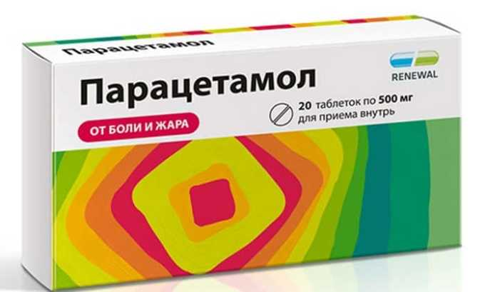 Парацетамол устраняет сильный болевой синдром при болезни