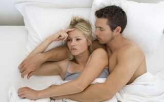 Половая жизнь при цистите: можно ли заниматься сексом во время и после заболевания