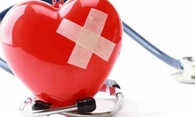Препарат назначается при сердечной недостаточности