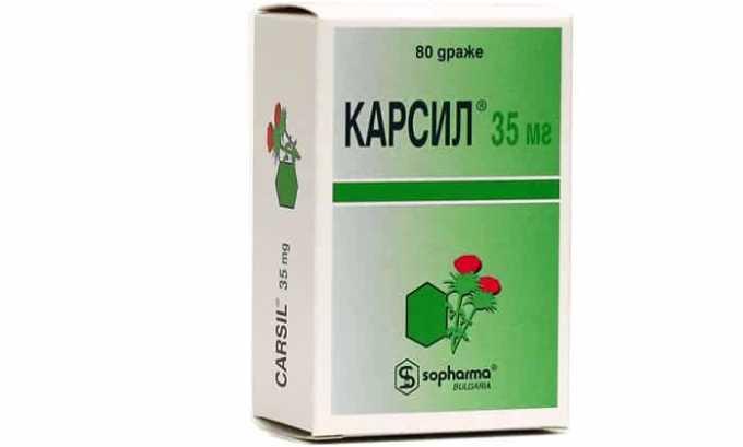 Карсил - аналог препарата Метионин