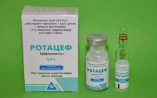 Как лечить заболевания почек и мочевыводящих путей средством Ротацеф?