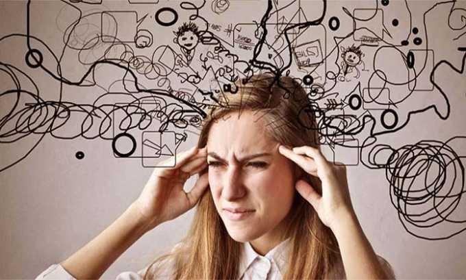 При передозировке средней и тяжелой степени могут возникать спутанность сознания