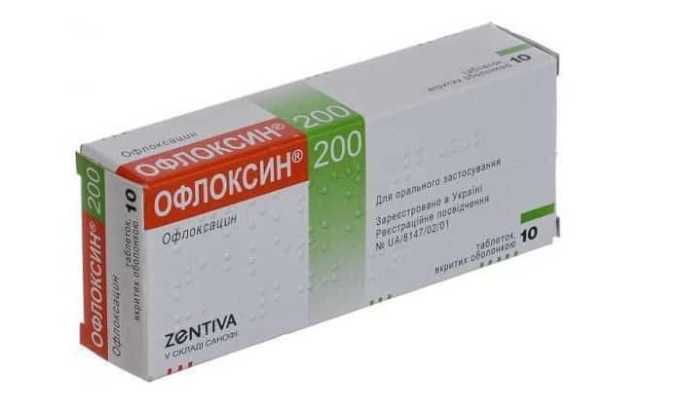 Офлоксин - аналог Офлоксацина