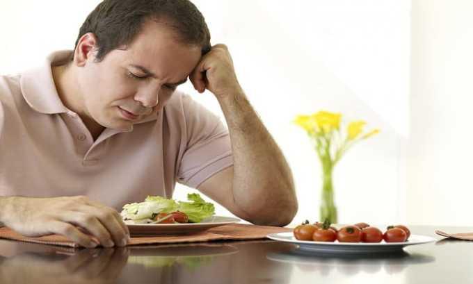 Во время лечения Диклофенаком больной может потерять аппетит
