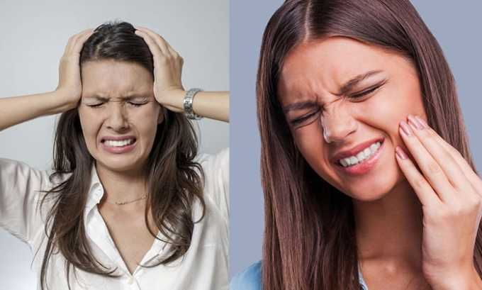 Диклофенак назначают для уменьшения интенсивности головных и зубных болей