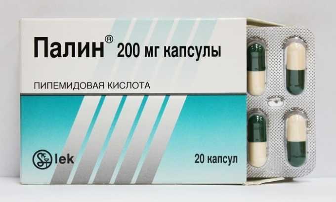 При кислой реакции специалисты выписывают препараты на основе нитрофуранов и хинолона. Например, Палин