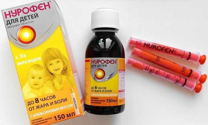Для детей выпускается препарат в виде суспензии с апельсиновым или клубничным ароматом (сироп)