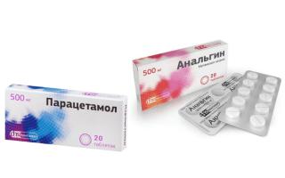 Можно ли принимать одновременно Парацетамол и Анальгин?
