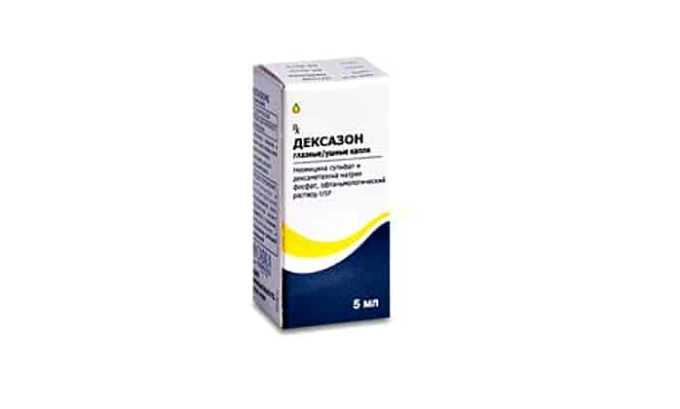 Схожим с МП по фармакологическому действию является препарат Дексазон