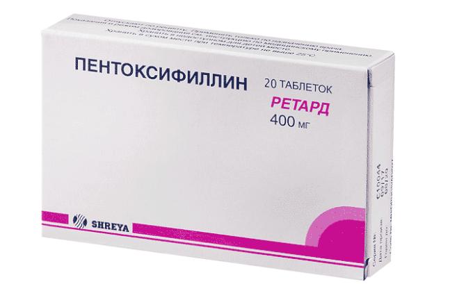Похожим действием Эуфиллина обладает Пентоксифиллин