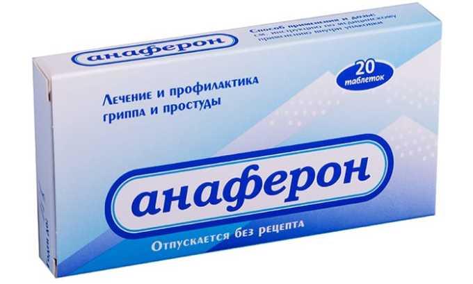 Противовирусные назначают - когда появление крови в урине было вызвано вирусной инфекцией (Анаферон и др.)