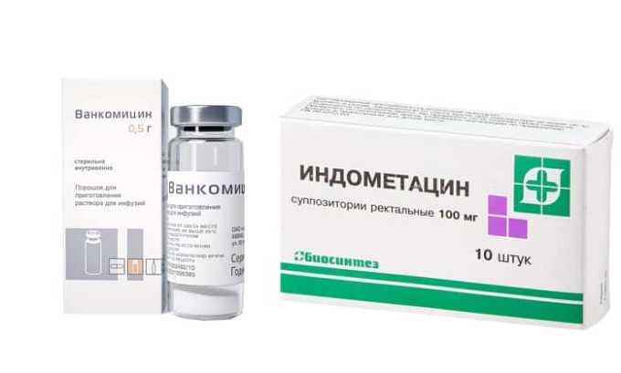 Снижается клиренс, повышается период полувыведения, и усиливается токсичность при введении Индометацина, Ванкомицина