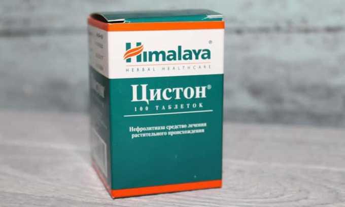 Препарат не используется в лечении детей младше 2 лет