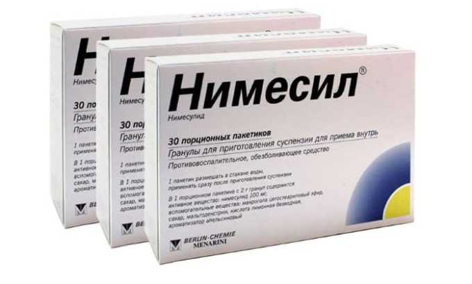 Нимесил - эффективное противовосполительное средство от цистита