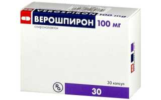 Результаты применения Верошпирон 100 при почечных патологиях