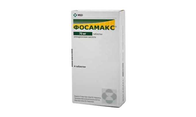 Похожими фармакологическими свойствами обладает Фосамакс