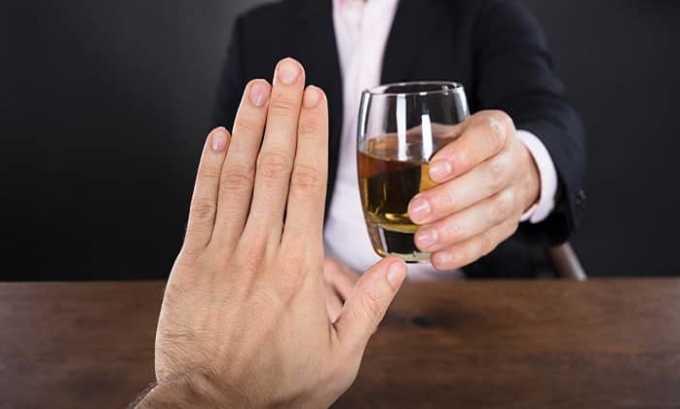 Препарат несовместим со спиртными напитками, поэтому рекомендуется исключить употребление алкоголя на время лечения