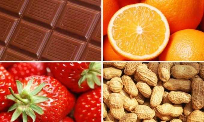 Некоторые пищевые продукты (особенно бобовые, цитрусовые, шоколад), включающие чужеродный белок могут вызвать аллергический цистит