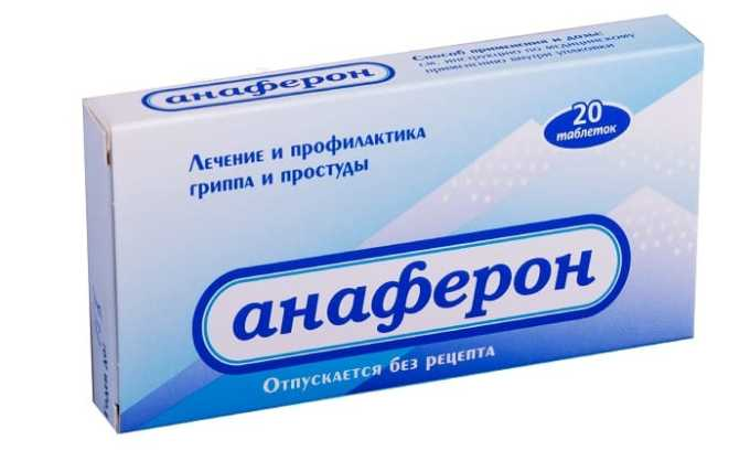 Анаферон назначается при рецидиве герпетической инфекции, при энцефалите, при респираторных заболеваниях вирусной этиологии