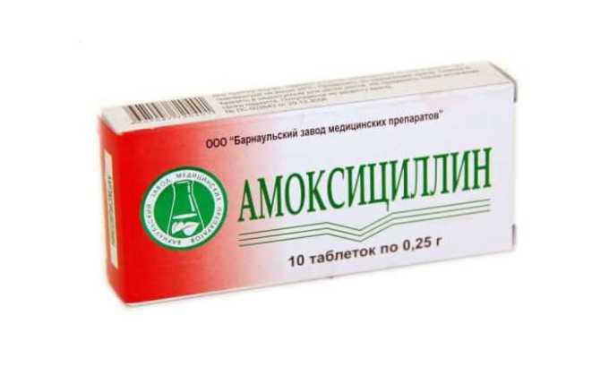 Антибиотик необходимо хранить при температуре не более +25°С