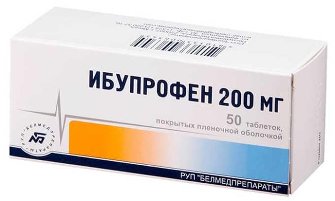 Жаропонижающие применяются при повышении температуры тела (Ибупрофен и др.)