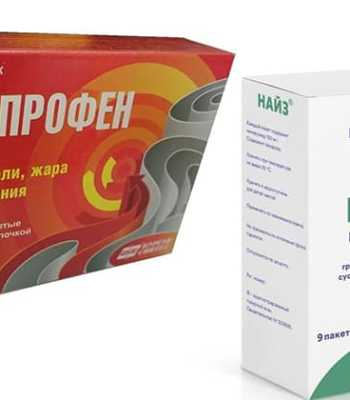 Что выбрать: Найз или Ибупрофен?