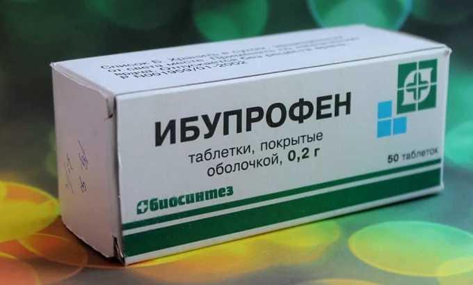 Ибупрофен применяют, когда температура уже повысилась до 38ºС