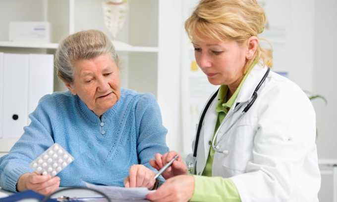 Пожилым людям следует назначать препарат в минимальной дозе, постепенно увеличивая ее до достижения терапевтического эффекта