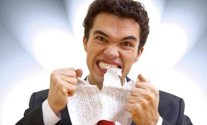 Одним из главных побочных эффектов является раздражительность
