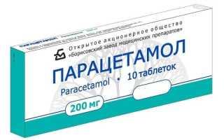 Как правильно использовать препарат Парацетамол 200?
