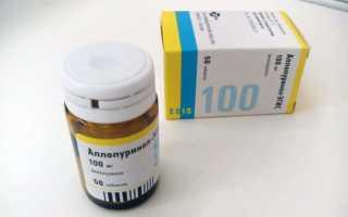 Как лечить заболевания почек средством Аллопуринол Эгис?