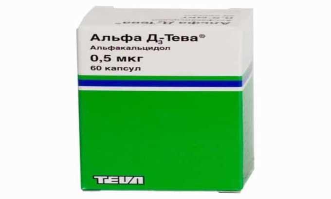Аналог препарата Альфа Д3-Тева