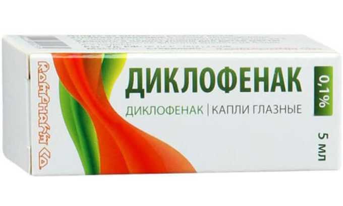 Капли глазные Диклофенак прозрачный бесцветный раствор, 1 мл препарата содержит 1 мг действующего вещества