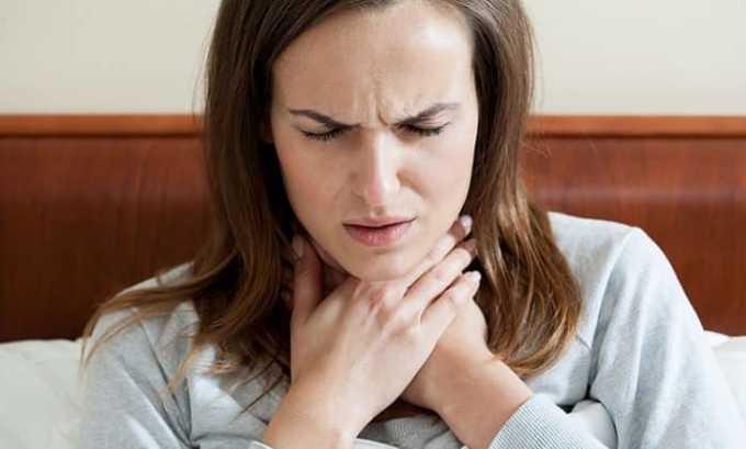 Эналаприл НЛ может вызывать проблемы с дыханием