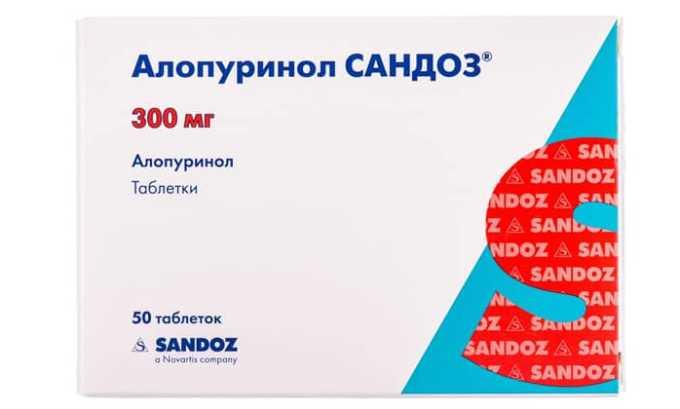 Средняя стоимость 50 таблеток - 129 руб