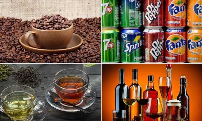 Недопустимо употребление газированных напитков, крепкого чая, кофе и алкоголя