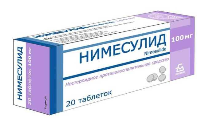 Еще один аналог препарата Нимесулид