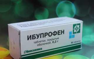 Как лечить заболевания почек средством Ибупрофен?