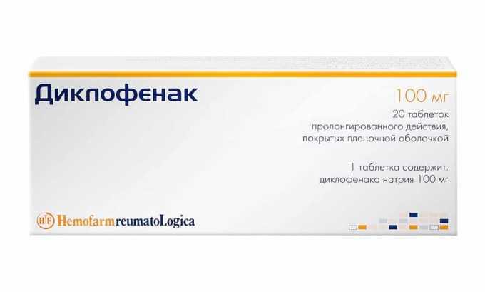 К эффективным противовоспалительным препаратам для лечения цистита у мужчин стоит отнести: Диклофенак