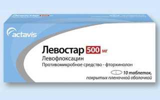 Как правильно использовать Левостар от инфекции мочевыводящих путей и почек?