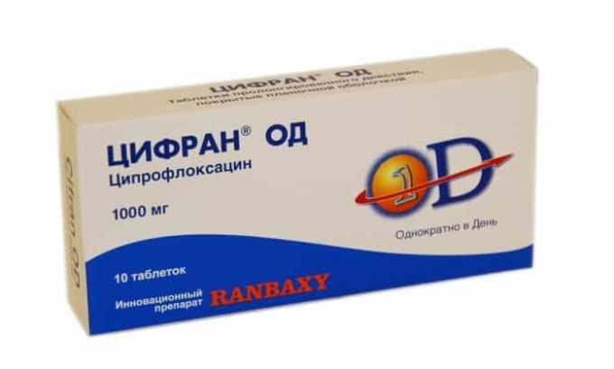 Препарат не применяется для лечения детей младше 18 лет