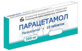 Действие препарата Парацетамол при болезнях почек