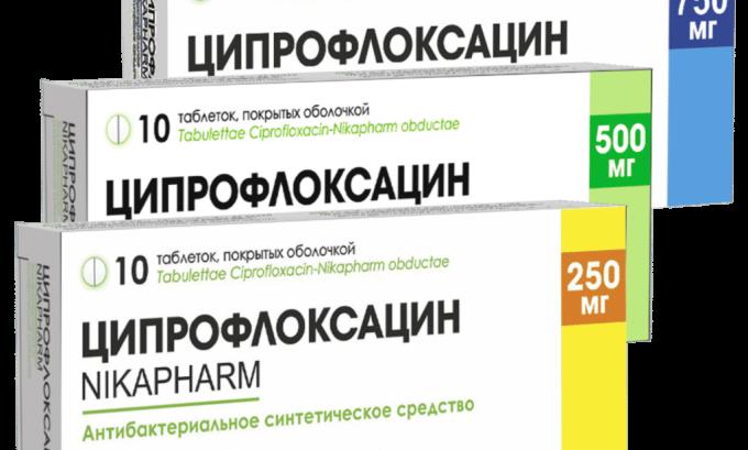 Таблетированная форма для перорального применения выпускается 3 видов - по 0,25, 0,5 и 0,75 г