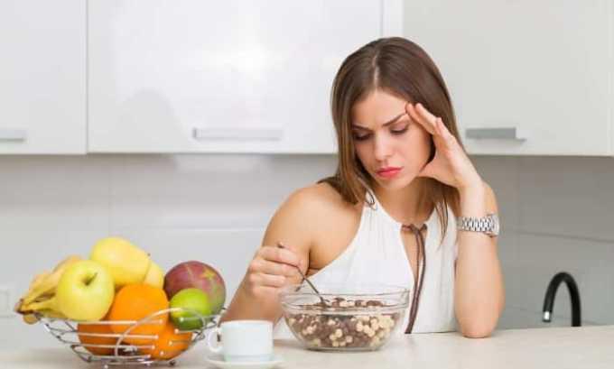 При нарушении режима и дозирования возможно появление побочного эффекта в виде потери аппетита